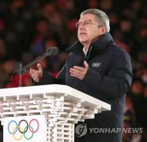 [올림픽] 폐막사 하는 바흐 IOC 위원장