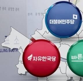 서울시장 후보 경쟁률 살펴보니..여 3대 1, 야 '미달사태'