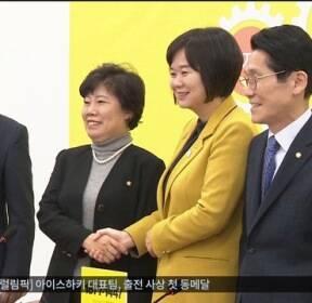 정의당·평화당 교섭단체 구성..캐스팅보트 역할