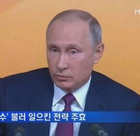 4선 노리는 푸틴 러시아 대통령..이번에도 승리 확실시