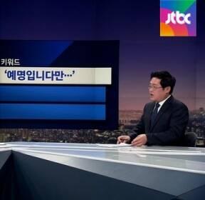 """[비하인드 뉴스] 윤씨니까 종북? """"본명은 이윤상입니다만"""""""
