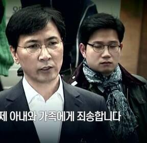 """안희정 검찰 출석..""""합의에 의한 관계였다"""""""