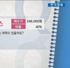 [국고처 박문환] 종목상담 - 펄어비스(263750)