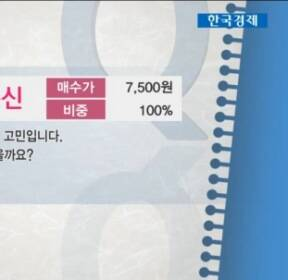 [국고처 박문환] 종목상담 - 대한광통신(010170)