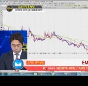 [국고처 이헌상] 종목상담 - EMW(079190)