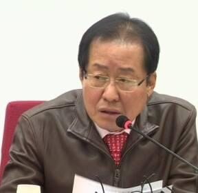 """[야당] 홍준표 """"대통령 개헌안 표결 참여하면 제명 처리"""""""