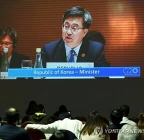 G20재무장관·중앙은행총재회의서 발언하는 김동연 부총리