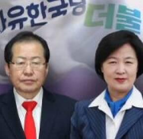 """""""사회주의식"""" vs """"공산당식""""..개헌 놓고 여야 대립"""