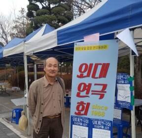 """66살 대학 재입학생 """"국가가 뺏은 청춘 찾는 중"""""""