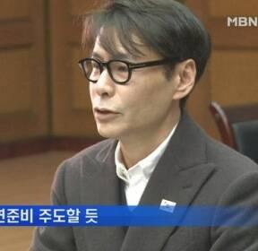 탁현민 등 내일 방북..김정은 공연 관람 가능성도