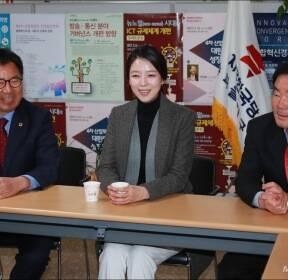 [사진]배현진, 자유한국당 송파을 당협 관계자 상견례