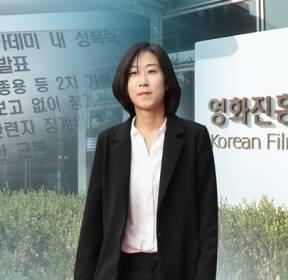 이현주 감독 성폭행 사건 조직적 은폐..징계절차 진행
