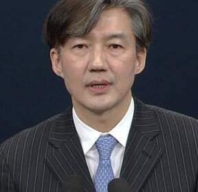'대통령 4년 연임제' 채택..총리·국회 권한 대폭 강화