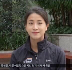 """마라톤 샛별탄생..김도연 선수 """"뛰는 게 재밌어요"""""""