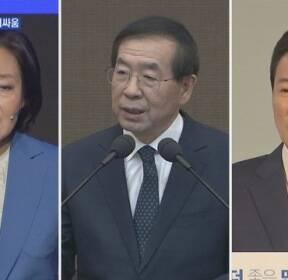 민주당, 공천 앞두고 기싸움..'결선투표' 도입 시끌