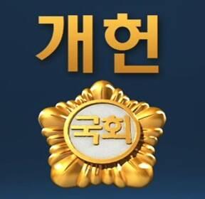 개헌 열쇠 쥔 자유한국당..지방선거·동시개헌 가능성은