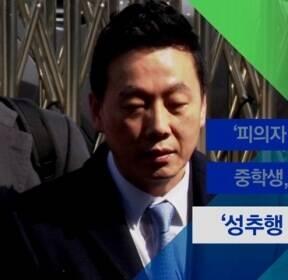 [뉴스체크|사회] '성추행 의혹' 정봉주 조사