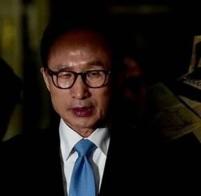 """검찰 """"도곡동 땅 주인은 MB""""..판매 대금, 가족 위해 '펑펑'"""
