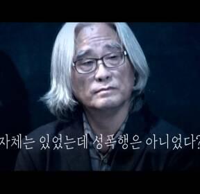 """'단원 성폭력' 이윤택 구속..""""중대 범죄"""""""