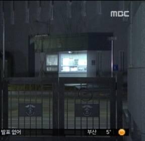 MB, 동부구치소에서 첫 밤..곧 검찰 '방문조사'