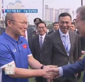 文 대통령 베트남 국빈방문..한-베 정상회담