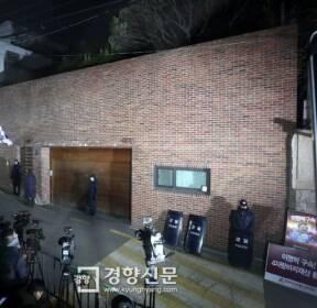 [포토 뉴스] 이명박 전 대통령 구속되던 날