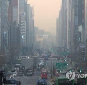 미세먼지, 답답한 서울도심