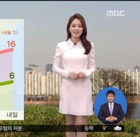 [날씨] 미세먼지 조심..주말 내내 기온 올라가 따뜻