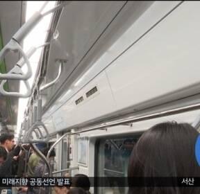 지하철 미세먼지 '심각'..정부 개선 나선다