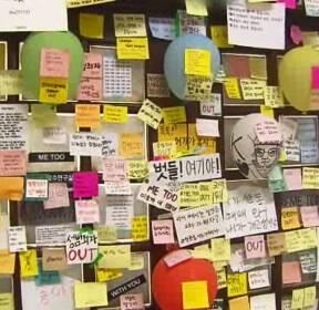 """""""'미투' 교수 방 빼!"""" 분노한 이대생들의 메모지 시위"""