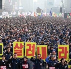 """[슬라이드 포토] 광화문 광장 메운 외침..""""최저임금 1만원·비정규직 철폐하라!"""""""