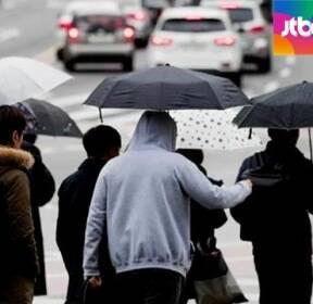 [날씨] 오후부터 전국 비..밤부터는 강풍도 동반