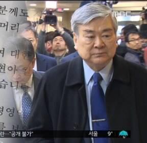 """""""조현아·현민 모두 사퇴""""..조양호 회장 거취는?"""