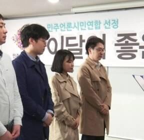 JTBC '장자연 리스트 연속보도' 이달의 좋은 보도상