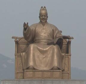 [문화광장] 세종대왕 즉위 600주년 기념 메달 제작