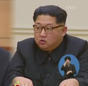 오늘부터 정상회담 리허설..남북 정상 27일 오전 첫 만남