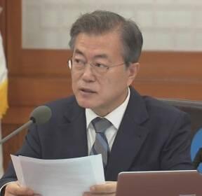 """文 대통령 """"지방선거 개헌 무산 국민께 유감"""""""