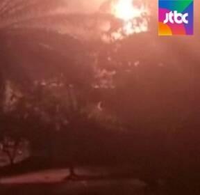 [해외 이모저모] 인도네시아 석유시설 불..최소 18명 숨져