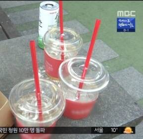 [투데이 현장] '일회용 컵 무덤'..보증금에 사라질까?
