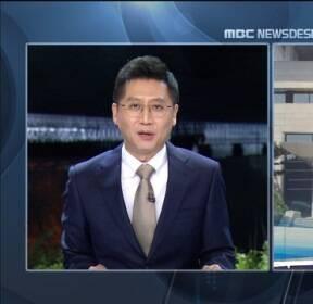 한반도의 대전환..남북정상회담 관전 포인트는?