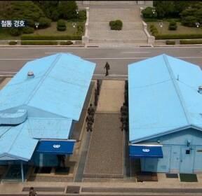 최종 리허설 점검, 동선 꼼꼼히 확인..철통 경호