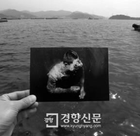 [김창길의 사진공책]혁명의 불씨는 바다에서 피어 올랐다