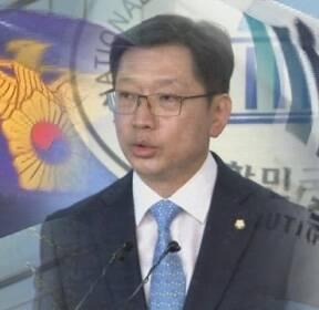 """경찰 """"김경수 곧 소환""""..'통신·계좌 영장' 기각 논란"""