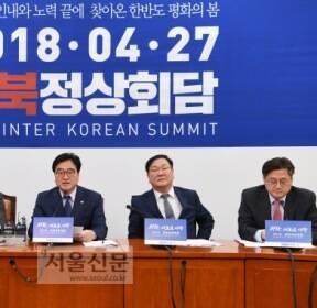 [서울포토] 발언하는 우원식 원내대표