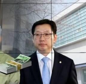 """드루킹 """"김경수에 매크로 보여주고 100만 원 받아"""""""