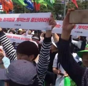 """""""최저임금 조정 반대""""..민노총, 국회 시위 '몸싸움'"""