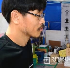 [포토 뉴스]자유 얻은 한상균 전 민주노총 위원장..구속부터 가석방까지