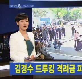 김주하 앵커가 전하는 5월 21일 MBN 뉴스8 주요뉴스