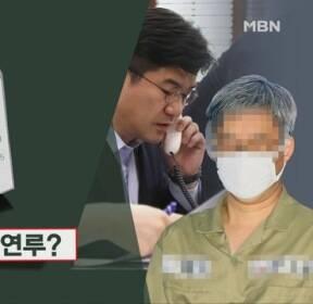 야, 드루킹 의혹 대선 '연결고리' 맹공
