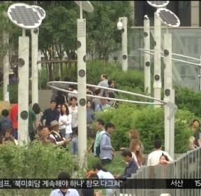 [투데이 현장] 찻길에서 사람길로 '서울로 7017' 개장 1년